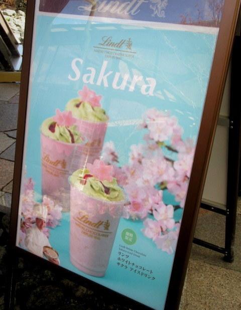 いちごと桜のケーキ * 春爛漫の大阪から一転、冬景色の軽井沢へ♪_f0236260_17252411.jpg
