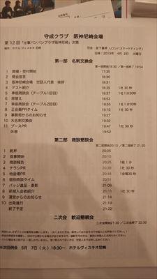 告知活動_d0165772_07270062.jpg