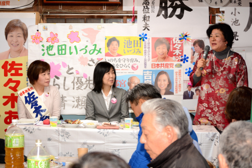 清瀬 佐々木あつ子市議の事務所開きへ_b0190576_09110909.jpg