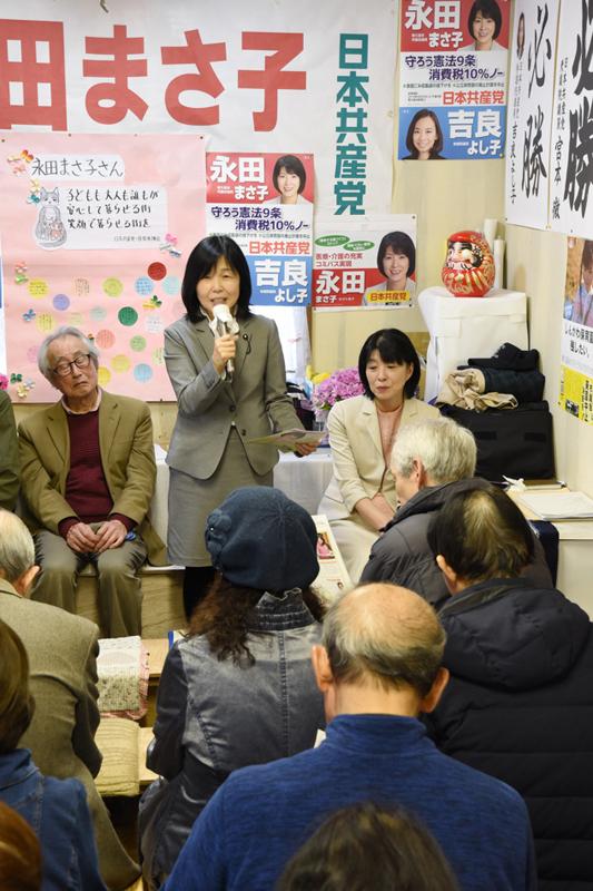 東久留米 永田まさ子市議の事務所開き_b0190576_17463435.jpg