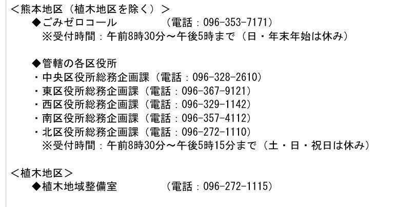 f0357487_21410601.jpg