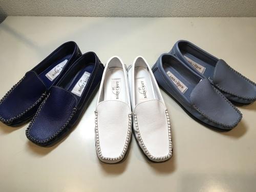 お買物、運動靴_f0347891_03563376.jpeg