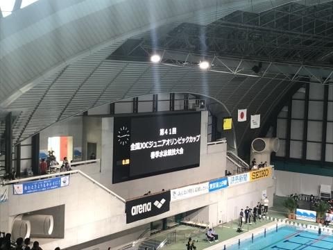 ジュニアオリンピックから帰ってきました!!_b0286596_14344822.jpg