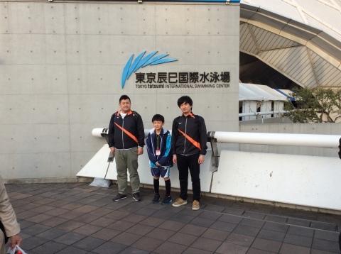 ジュニアオリンピックから帰ってきました!!_b0286596_14475569.jpg