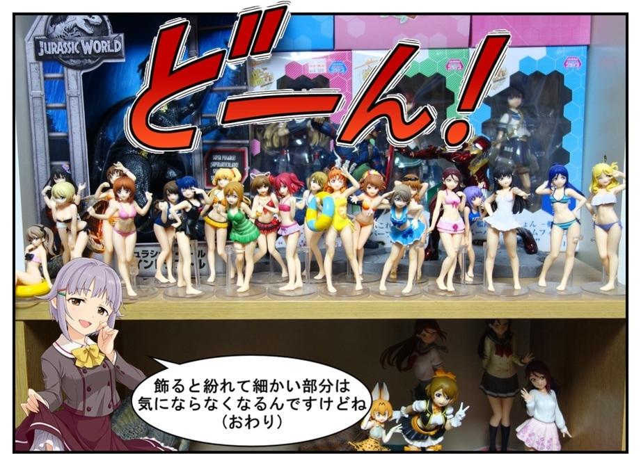 【漫画で雑記】ガシャポートレイツ(アイドルマスターシンデレラガールズ3)_f0205396_18474451.jpg
