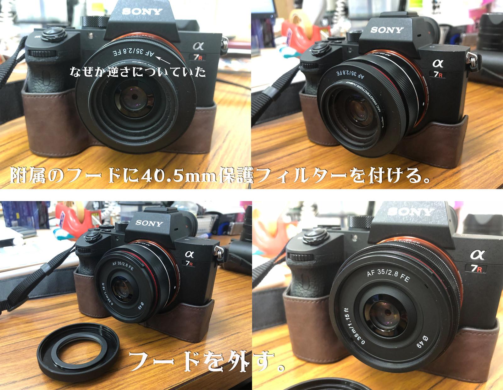 SAMYANG AF35mm/f2.8FE_a0271402_18050094.jpg