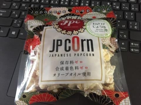cafe SOURCE  にて壮行会_e0115904_11263574.jpeg