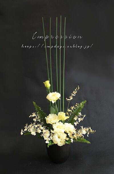 先週の定期装花から オンシジューム スノーホワイト_a0085317_03410798.jpg
