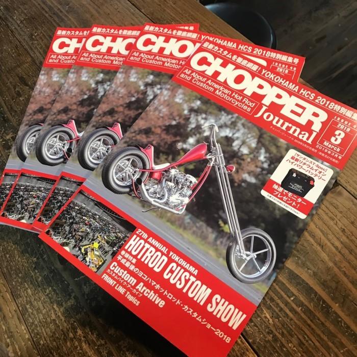 Let\'s go buy a magazine !!_b0160319_16432983.jpg