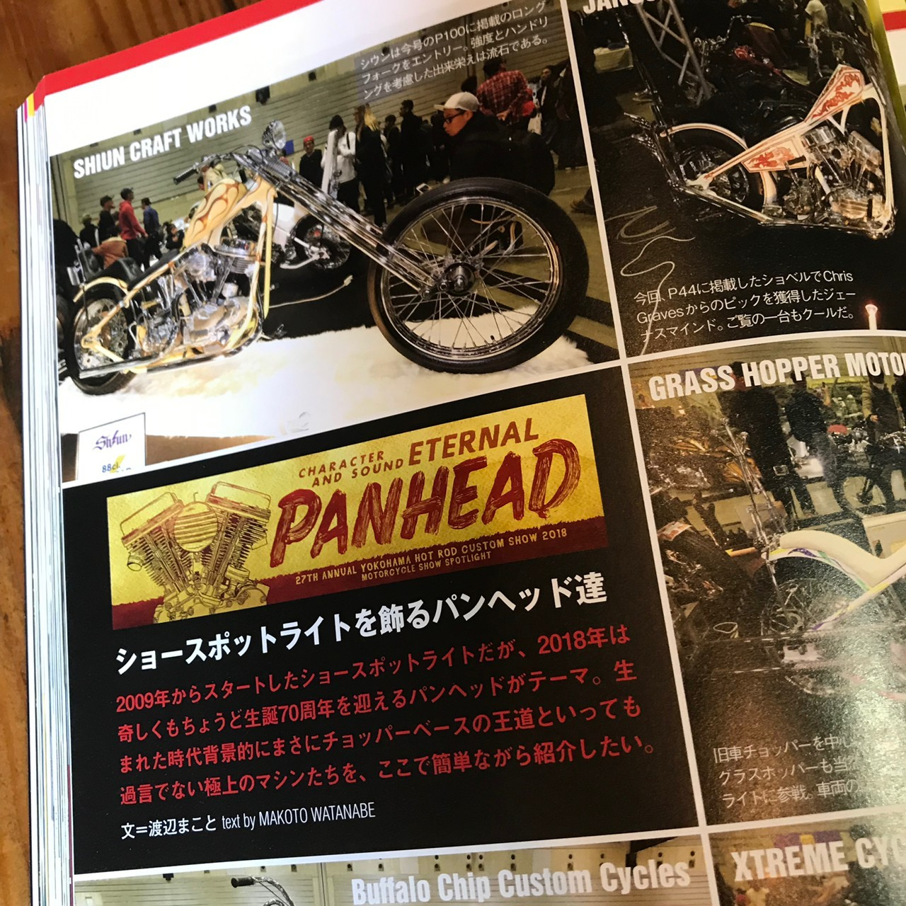 Let\'s go buy a magazine !!_b0160319_16434654.jpg