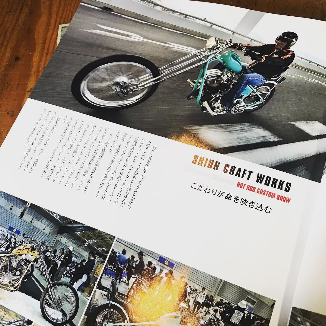 Let\'s go buy a magazine !!_b0160319_16453576.jpg