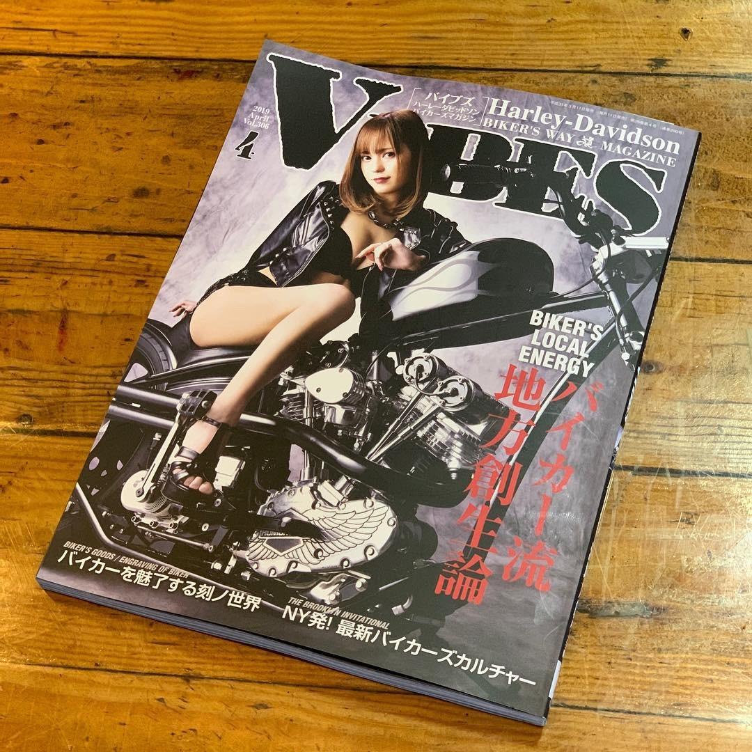 Let\'s go buy a magazine !!_b0160319_16481763.jpg