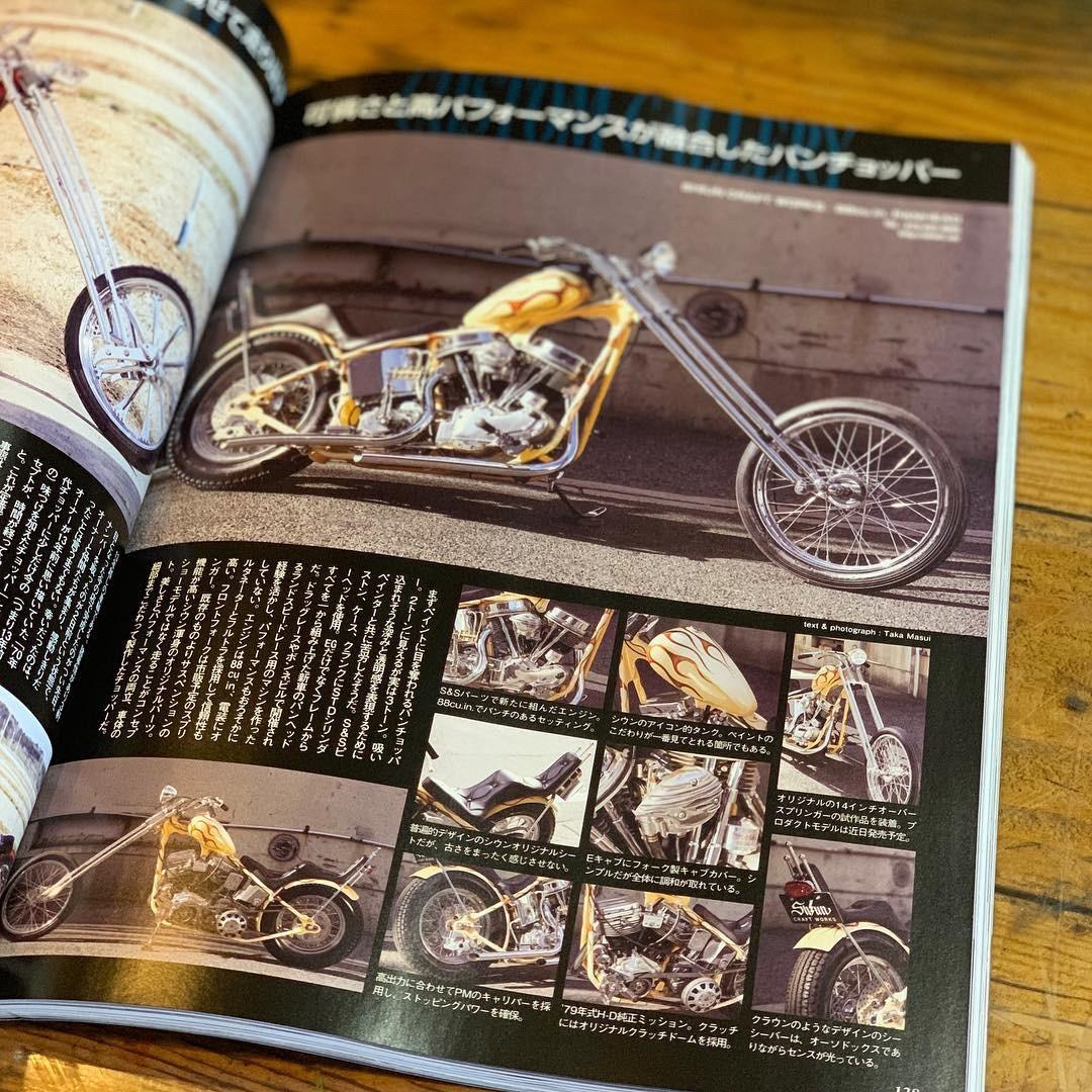 Let\'s go buy a magazine !!_b0160319_16483680.jpg