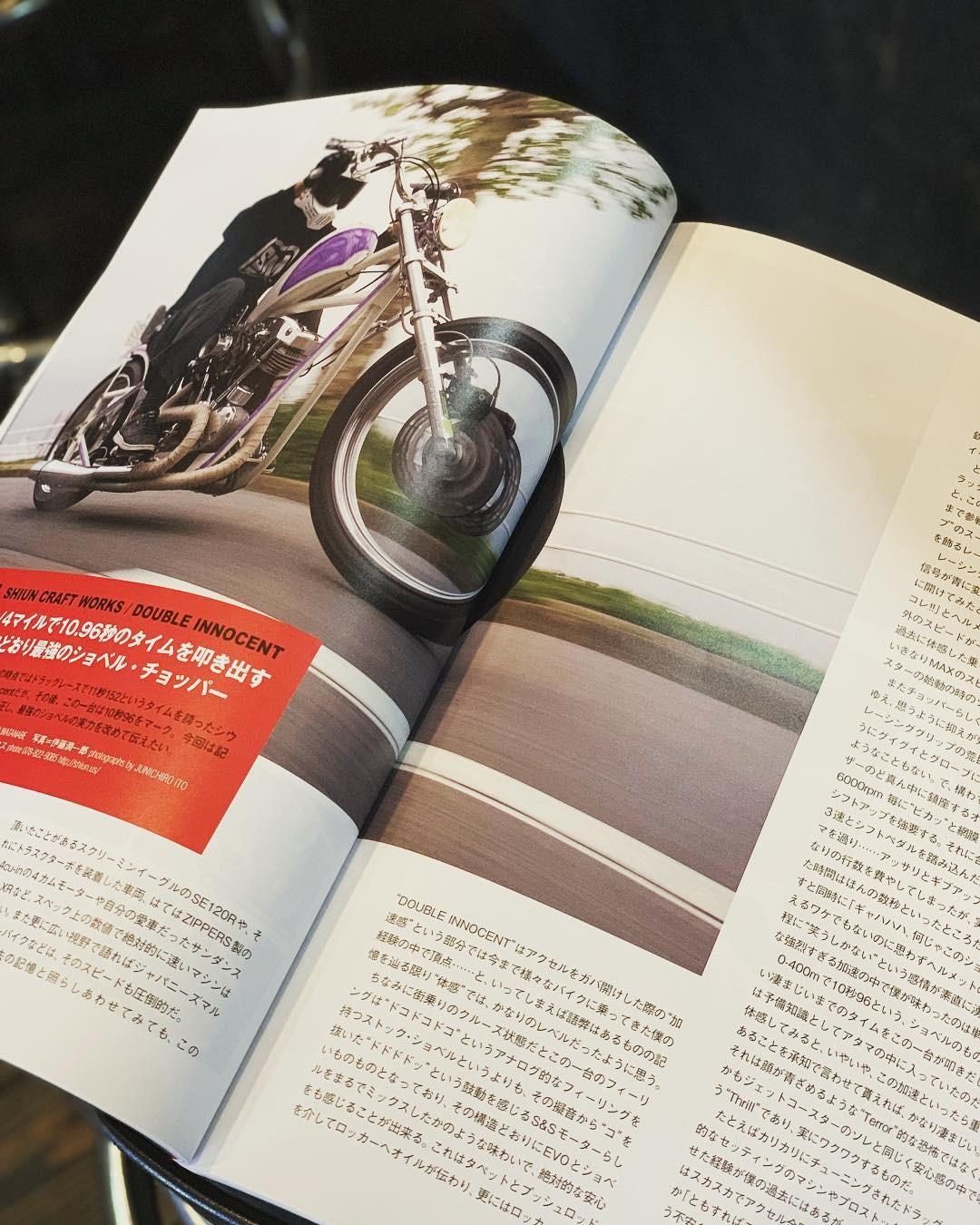 Let\'s go buy a magazine !!_b0160319_16530531.jpg