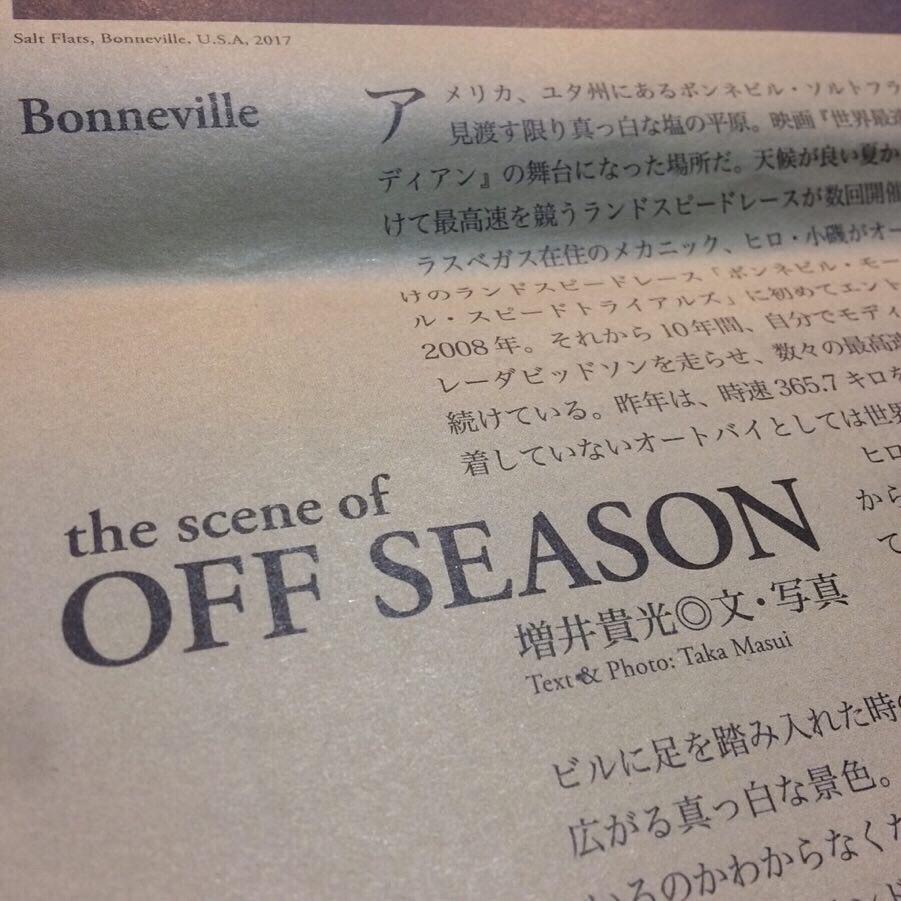 Let\'s go buy a magazine !!_b0160319_16574775.jpg