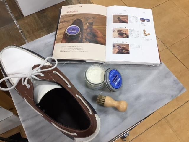 「靴磨きの教科書」を動画でみる_b0226322_10545105.jpg