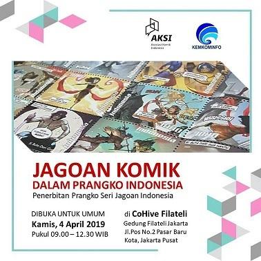インドネシアの切手:Jagoan Indonesia R.A Kosasih生誕100年記念_a0054926_11505364.jpg