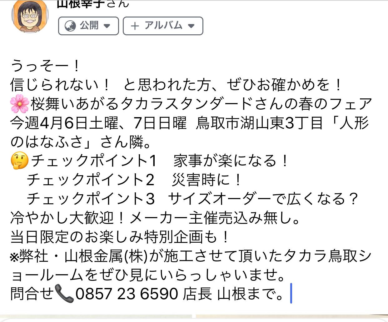 b0182530_15054036.jpeg