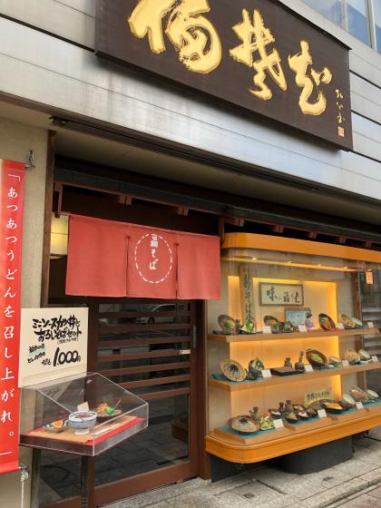 SAYONARA-KANAZAWA_c0113733_00201042.jpg