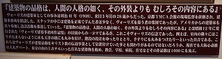 e0004756_20112910.jpg