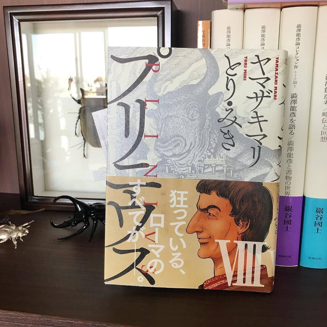 プリニウス8巻は4月9日発売_a0087957_10281994.jpg