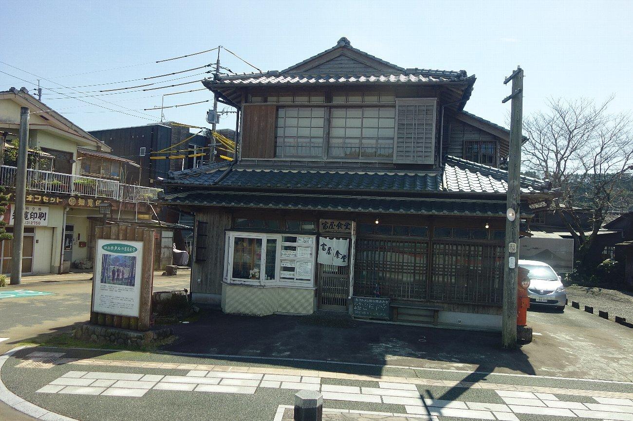 薩摩の小京都 知覧の町並み_c0112559_08203827.jpg
