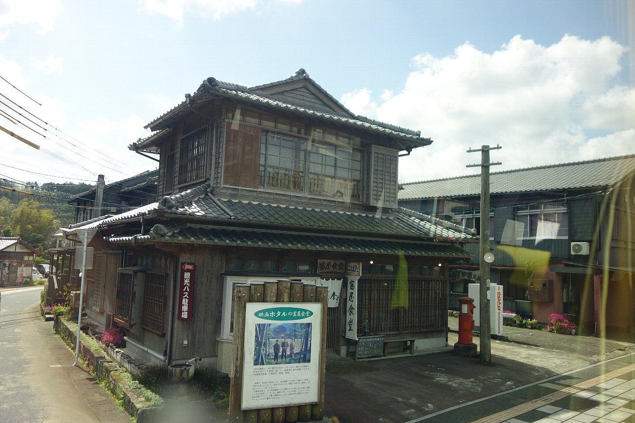 薩摩の小京都 知覧の町並み_c0112559_08205273.jpg