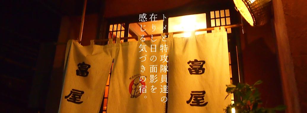 薩摩の小京都 知覧の町並み_c0112559_08223768.jpg