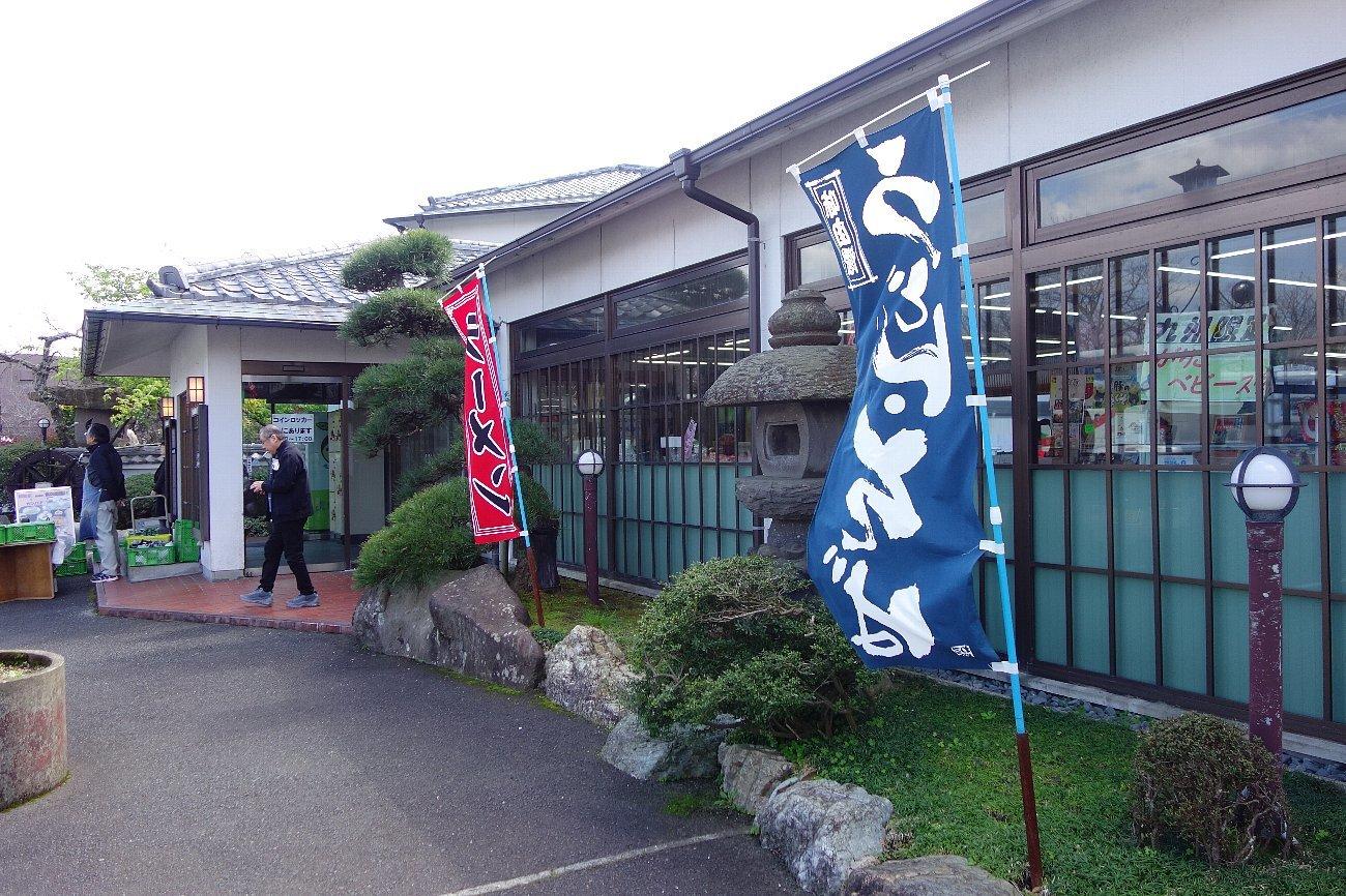 薩摩の小京都 知覧の町並み_c0112559_08272837.jpg