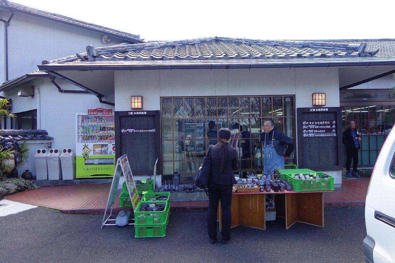 薩摩の小京都 知覧の町並み_c0112559_08274611.jpg