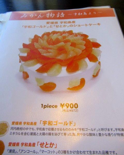 いちごと桜のケーキ * 春爛漫の大阪から一転、冬景色の軽井沢へ♪_f0236260_22274258.jpg