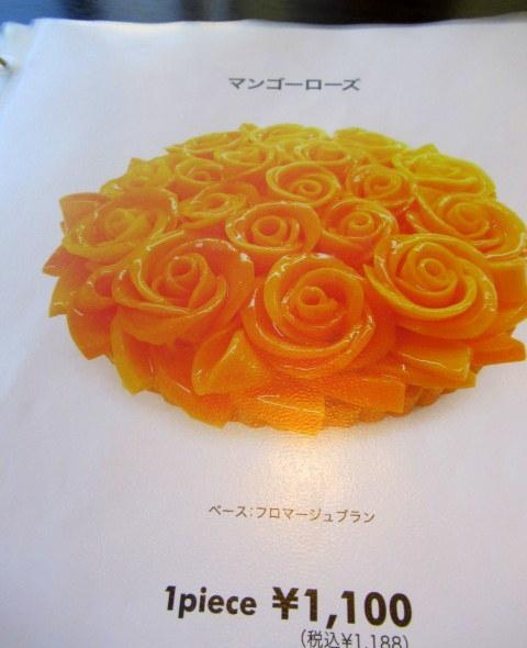 いちごと桜のケーキ * 春爛漫の大阪から一転、冬景色の軽井沢へ♪_f0236260_22302780.jpg