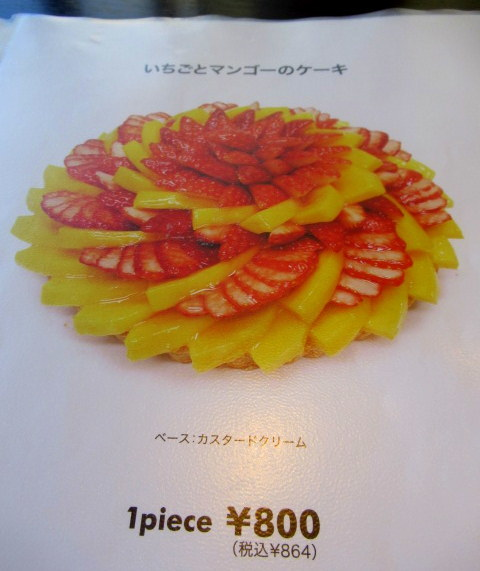 いちごと桜のケーキ * 春爛漫の大阪から一転、冬景色の軽井沢へ♪_f0236260_22312357.jpg