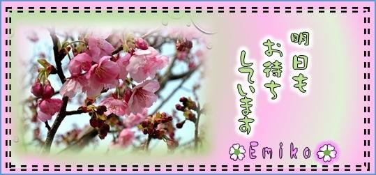 f0214467_10401090.jpg