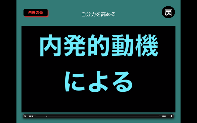 第2930話・・・バレー塾 in雫石_c0000970_19095640.png