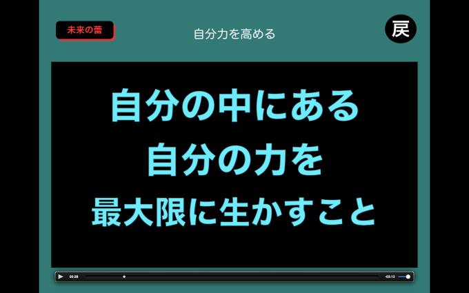 第2930話・・・バレー塾 in雫石_c0000970_19095720.png