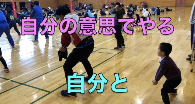 第2930話・・・バレー塾 in雫石_c0000970_19183322.jpg