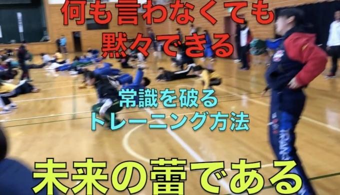 第2930話・・・バレー塾 in雫石_c0000970_19183380.jpg