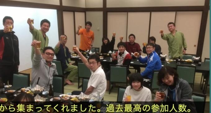 第2930話・・・バレー塾 in雫石_c0000970_19183447.jpg