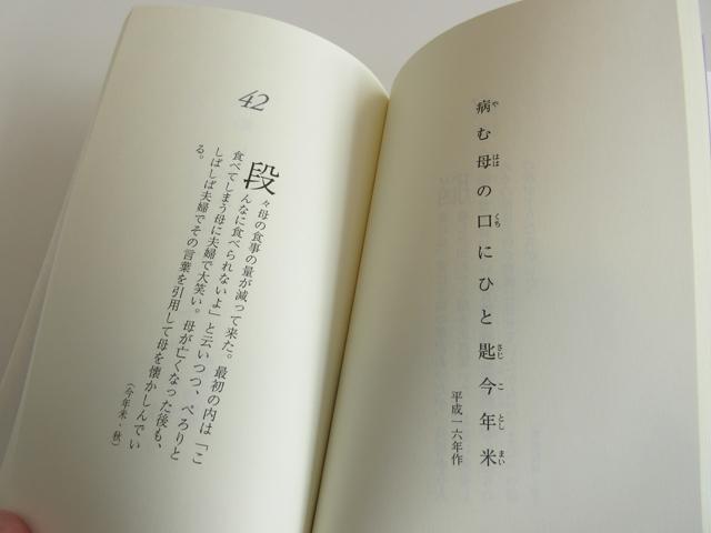 新しい旅立ちーー俳句とともに。_f0071480_17591766.jpg