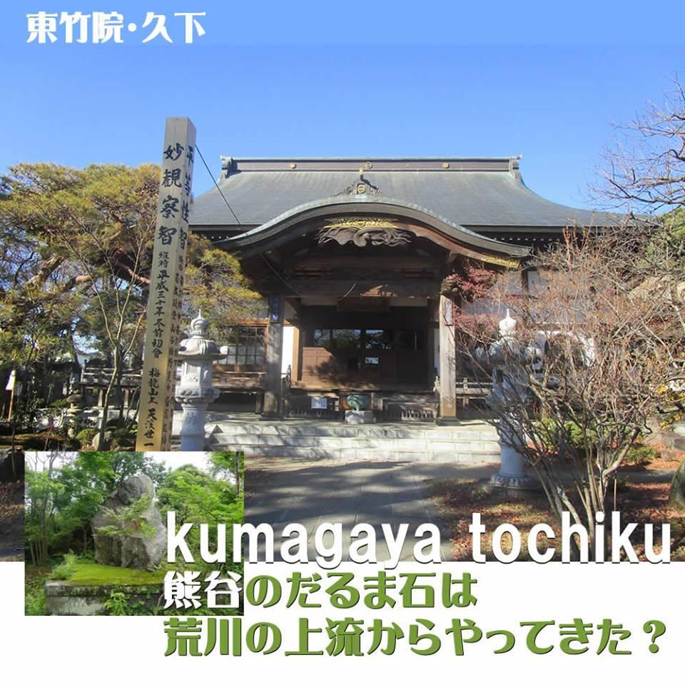 熊谷市の一場面ー_e0409288_20160426.jpg