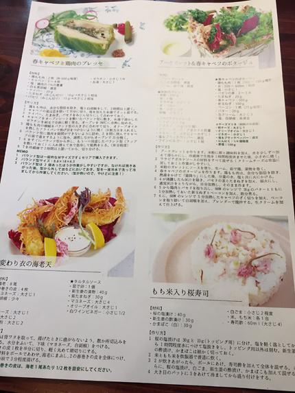 Nokkoさんお料理教室_f0179404_22142659.jpg