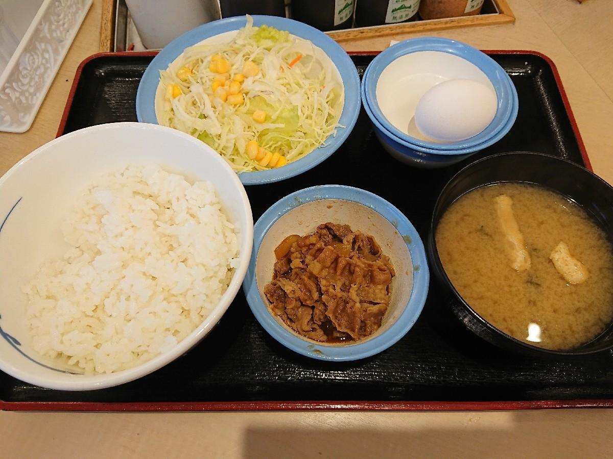 4/5  選べる小鉢の玉子かけごはんミニ牛皿 & 生野菜 @松屋_b0042308_06455275.jpg