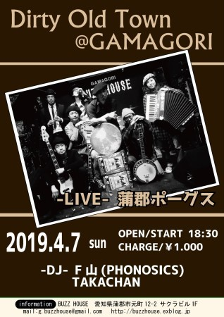 THE GREATEST  ANGER FLARES UP TOUR 2019 蒲郡公演キャンセルのお知らせ_b0123708_12130015.jpg