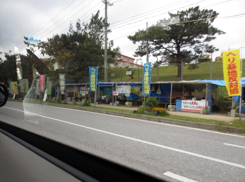 ■辺野古海岸で宝貝を探す――沖縄米軍基地ツアー_d0190217_23103990.jpg