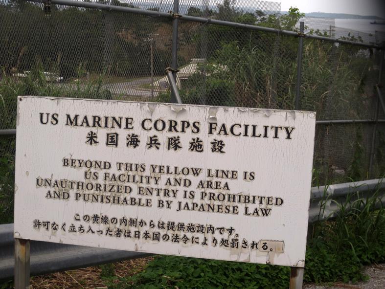 ■辺野古海岸で宝貝を探す――沖縄米軍基地ツアー_d0190217_23112296.jpg