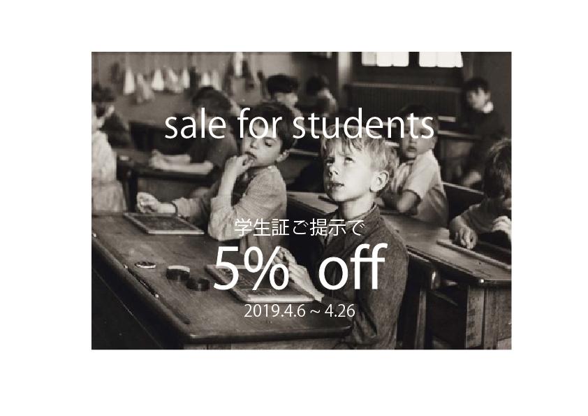 2019 Student sale!~info~_f0335217_15110067.jpeg