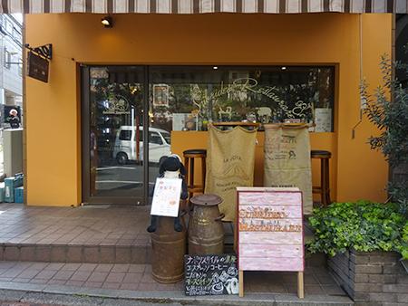 日曜の昼下がり、天現寺交差点からケンジ君のお店へ_f0097523_14290486.jpg