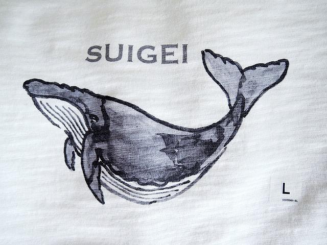 SUIGEI_c0062832_16154855.jpg