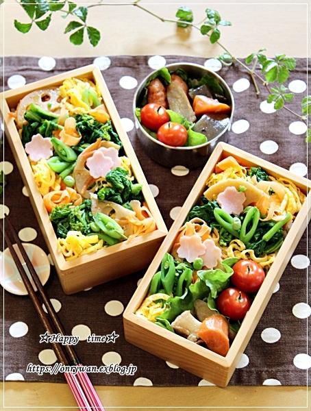 菜の花散らし寿司弁当とシングルオリジンチョコ♪_f0348032_17514624.jpg